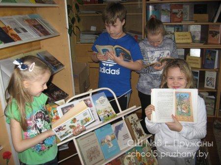 Шестой школьный день в библиотеке