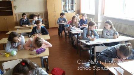 Недели социально-педагогической и психологической службы